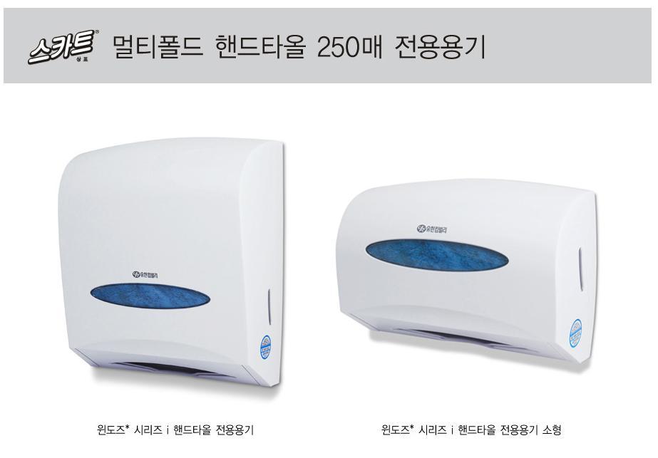 유한페이퍼용기.JPG
